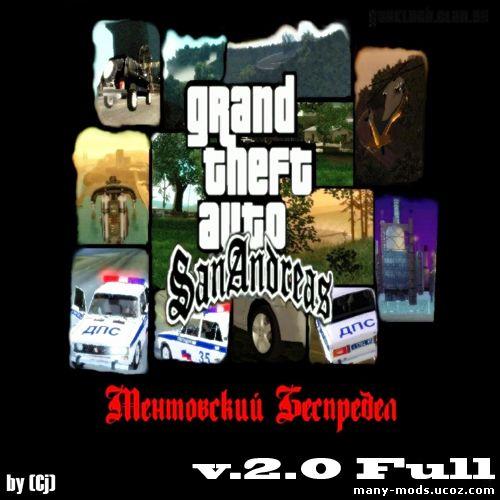 Скачать Сейвы для GTA 5 PC